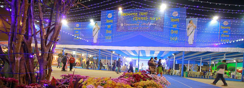 Home - Bidhannagar Municipal Corporation