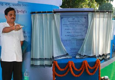 Inauguration of Stationary Compactor Stations in Bidhannagar